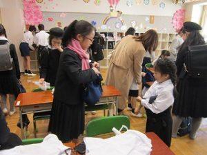 東星学園小学校 校長・大矢正則 清瀬 私立 小学校 1年生の生活(2)