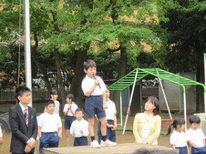 東星学園小学校 大矢正則校長 カトリック ミッション 男女 1年生の生活(9)
