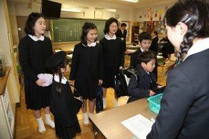 東星学園 校長 大矢正則 カトリック ミッション 男女 まってたよ いちねんせい(3)