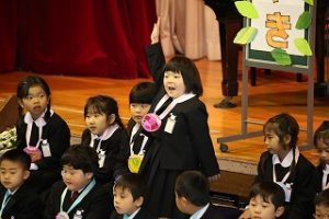 東星学園 校長 大矢正則 清瀬 私立 小学校 まってたよ いちねんせい(6)