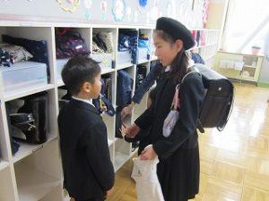 東星学園小学校 大矢正則校長 カトリック ミッション 男女 1年生の生活(3)