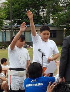 東星学園 大矢正則校長 カトリック ミッション 男女 第36回わんぱく相撲清瀬場所(3)