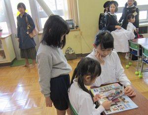 東星学園小学校 校長・大矢正則 カトリック ミッション 男女 1年生の生活(5)
