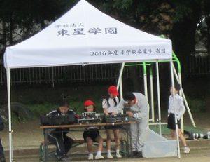 東星学園 校長 大矢正則 清瀬 私立 小学校 もうすぐ運動会!(4)