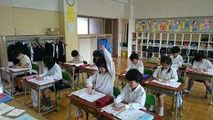 東星学園 校長 大矢正則 カトリック ミッション 男女 2年生の漢字(1)