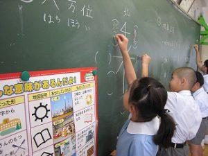 東星学園 校長・大矢正則 清瀬 私立 小学校 3年生 社会科(2)