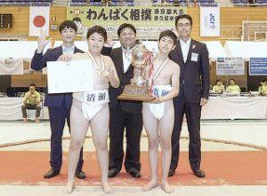 東星学園 校長・大矢正則 清瀬 私立 小学校 相撲大会(2)