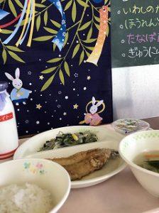 東星学園 校長 大矢正則 カトリック ミッション 男女 七夕(4)