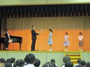 東星学園 校長 大矢正則 カトリック ミッション 男女 2017年度・前期終業式(4)