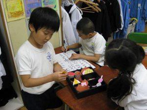 東星学園 校長 大矢正則 カトリック ミッション 男女 「1年生 お店屋さんごっこ」(1)