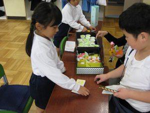 東星学園 校長・大矢正則 カトリック ミッション 男女 「1年生 お店屋さんごっこ」(11)