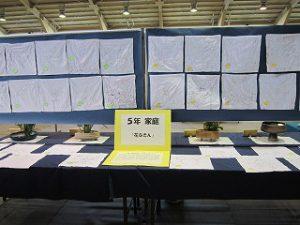 東星学園 校長 大矢正則 カトリック ミッション 男女 展示会  集まれ!東星パワー(13)