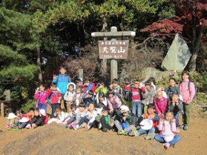 東星学園 校長 大矢正則 カトリック ミッション 男女 1年生 秋の遠足~みんなで たのしく 山を あるきましょう!~(7)