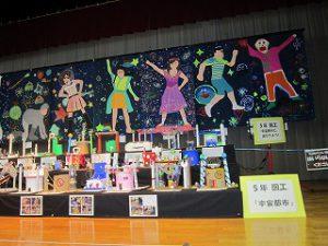 東星学園 校長 大矢正則 カトリック ミッション 男女 展示会  集まれ!東星パワー(7)