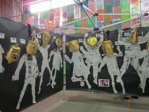 東星学園 校長・大矢正則 カトリック ミッション 男女 展示会  集まれ!東星パワー(5)