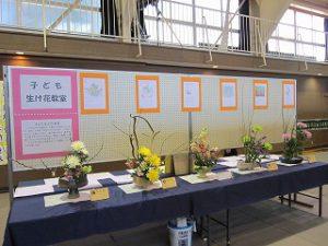 東星学園 校長 大矢正則 カトリック ミッション 男女 展示会  集まれ!東星パワー(19)