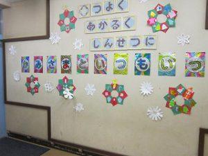 東星学園 校長 大矢正則 清瀬 私立 小学校 クリスマス会に向けて(4)
