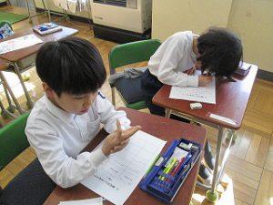 東星学園 校長 大矢正則 清瀬 私立 小学校 2年生国語(4)