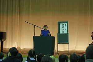 東星学園 校長・大矢正則 カトリック ミッション 男女 低学年朗読大会(3)