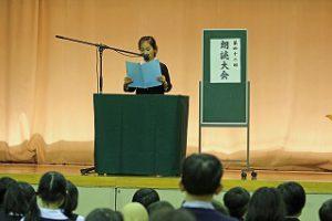 東星学園 大矢正則校長 清瀬 私立 小学校 低学年朗読大会(6)