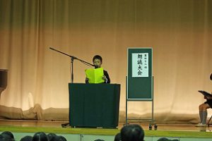 東星学園 校長・大矢正則 カトリック ミッション 男女 低学年朗読大会(5)