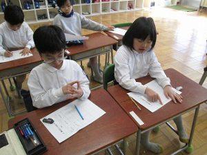 東星学園 大矢正則校長 カトリック ミッション 男女 2年生国語(3)