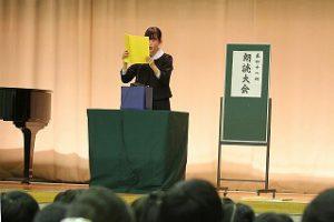 東星学園 大矢正則校長 清瀬 私立 小学校 高学年朗読大会(6)