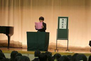 東星学園 校長・大矢正則 清瀬 私立 小学校 高学年朗読大会 (2)