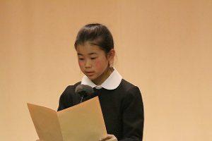 東星学園 校長 大矢正則 カトリック ミッション 男女 高学年朗読大会 (1)