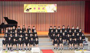 東星学園 校長 大矢正則 清瀬 私立 小学校 第82回 卒業式(4)