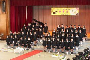 東星学園 校長 大矢正則 カトリック ミッション 男女 第82回 卒業式(7)