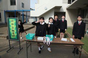 東星学園 校長 大矢正則 カトリック ミッション 男女 入学式~ようこそ東星へ!~(1)