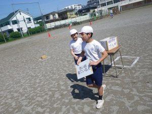 東星学園 大矢正則校長 清瀬 私立 小学校 運動会の練習(高学年)(2)