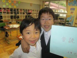 東星学園 校長 大矢正則 カトリック ミッション 男女 2年生(9)