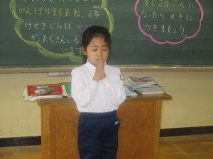 東星学園 校長 大矢正則 カトリクック ミッション 男女 2年生(1)