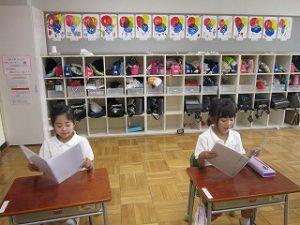 6月2日・3日 第2回 学校説明会のお知らせ(1)