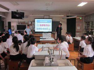 東星学園 校長 大矢正則 カトリック ミッション 男女 4年生 水道キャラバン(1)