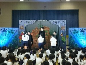 東星学園 大矢正則校長 カトリック ミッション 男女 鑑賞会(5)