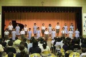 東星学園 大矢正則校長 第5回 カトリック ミッション 男女 音楽会(9)