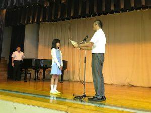 東星学園 大矢正則校長 カトリック ミッション 男女 終業の集い(3)