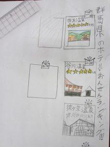 東星学園 大矢正則校長 カトリック ミッション 男女 夏期学校新聞作り(3)