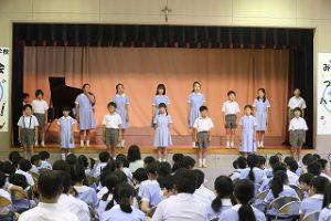 東星学園 校長・大矢正則 カトリック ミッション 男女 第5回 音楽会(11)