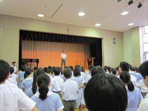 東星学園 校長 大矢正則 カトリック ミッション 男女 終業の集い(1)