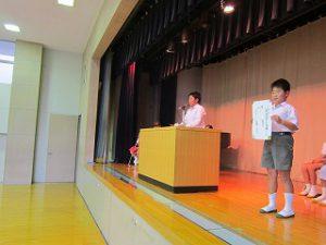 東星学園 校長 大矢正則 カトリック ミッション 男女 2018年度後期 児童会役員選挙(1)