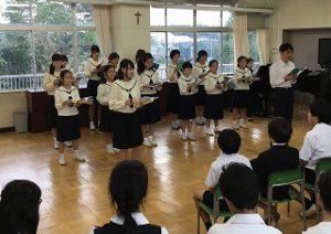 東星学園 校長・大矢正則 清瀬 私立 小学校 合唱団ミニコンサート(2)
