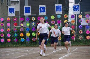 東星学園 大矢正則校長 カトリック ミッション 男女 体育祭(11)