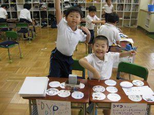 東星学園 校長 大矢正則 カトリック ミッション 男女 1年生 お店屋さんごっこ(1)