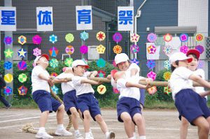 東星学園 校長・大矢正則 カトリック ミッション 男女 体育祭(1)
