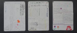 東星学園 校長 大矢正則 清瀬 私立 小学校 6年生 宗教 「フロジャク神父様の壁新聞作り」(4)