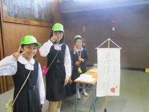 東星学園 校長 大矢正則 カトリック ミッション 男女 東星バザー(7)